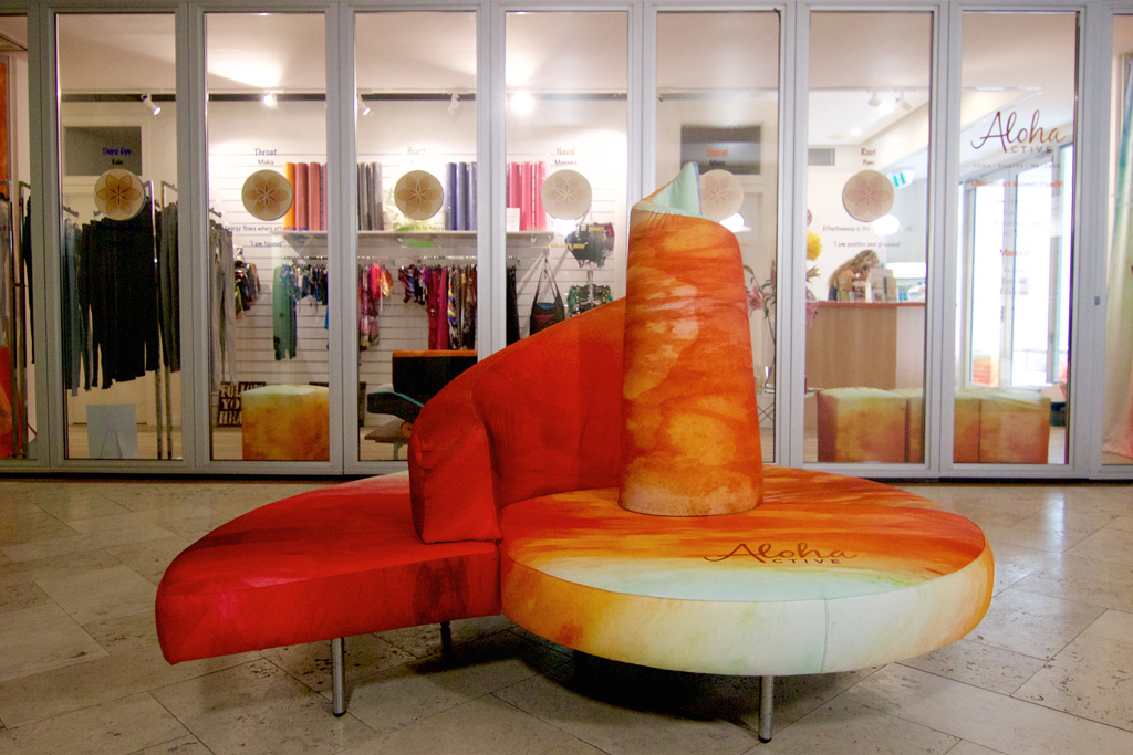 Active-Active-Lounge